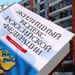 узаконивание перепланировки в Москве